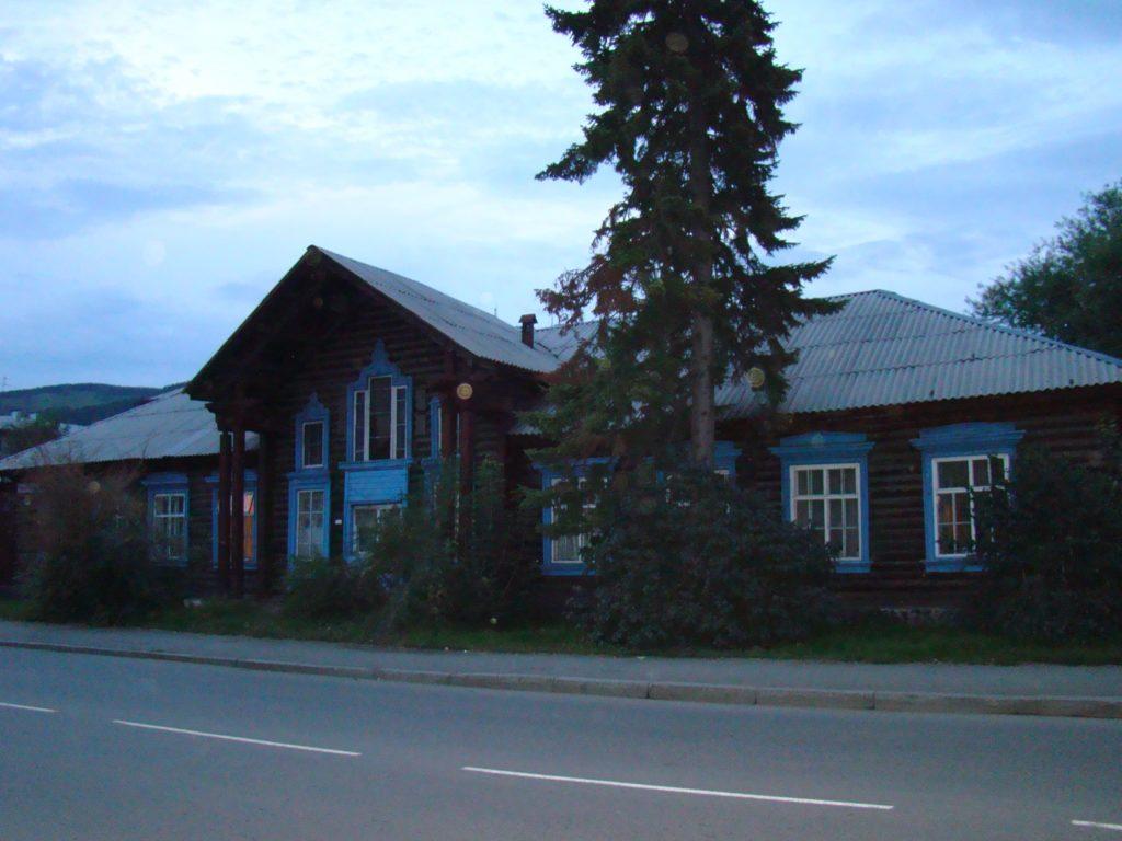 Город Горно-Алтайск: история и современность.