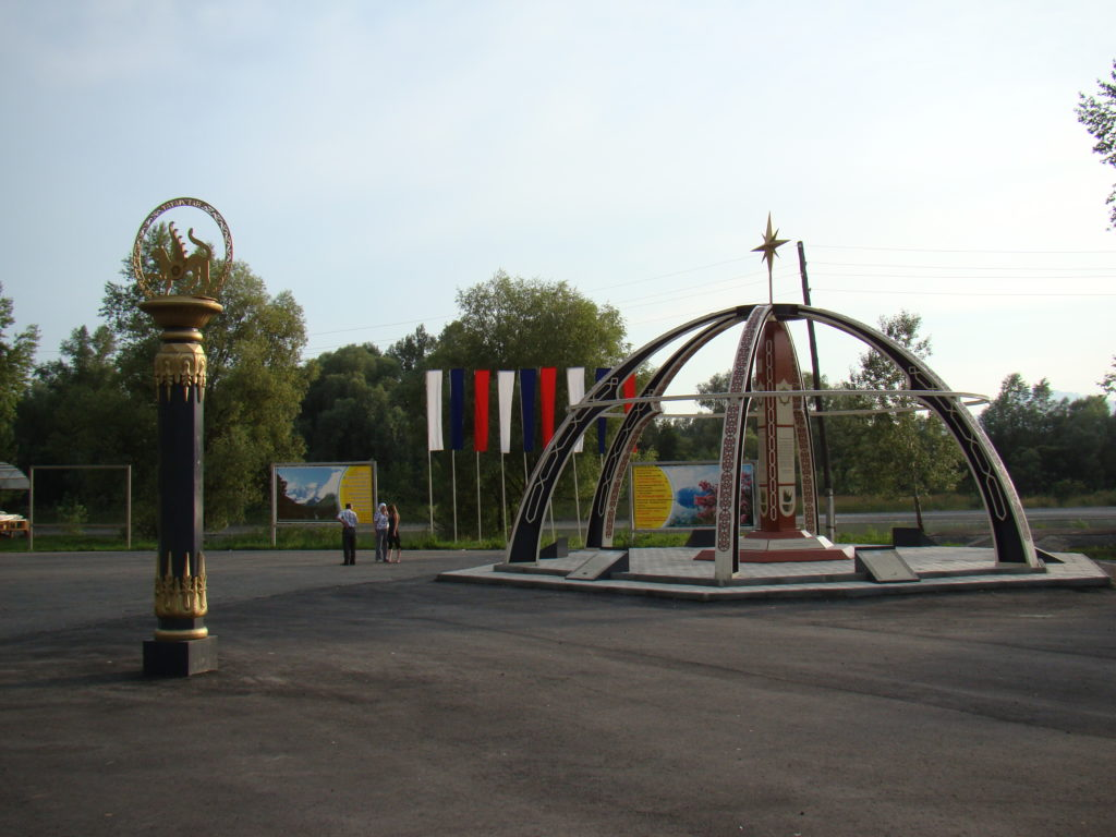Памятный знак. Въезд в Республику Алтай.
