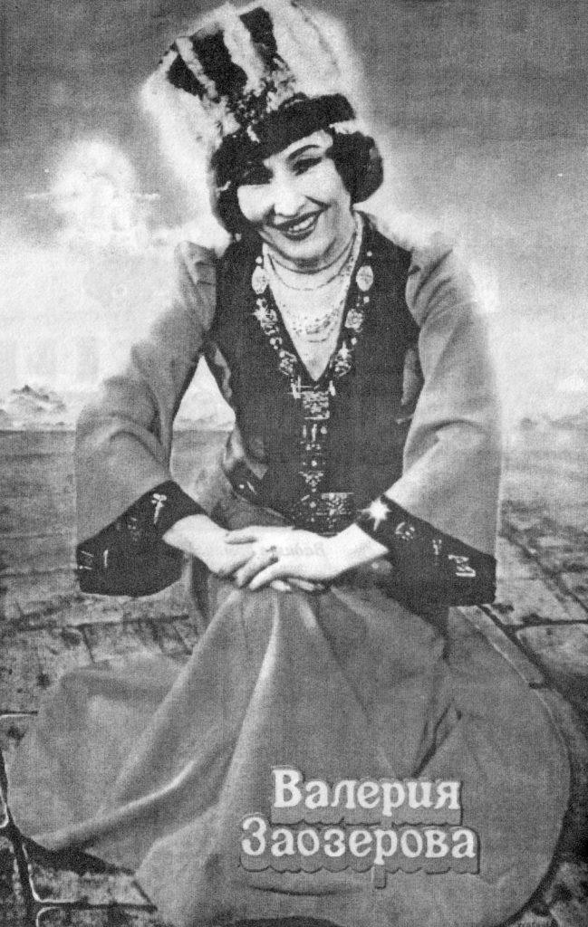 Вдовы Великой Отечественной войны: история в лицах