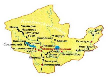 Алтай на карте Кондинского района.