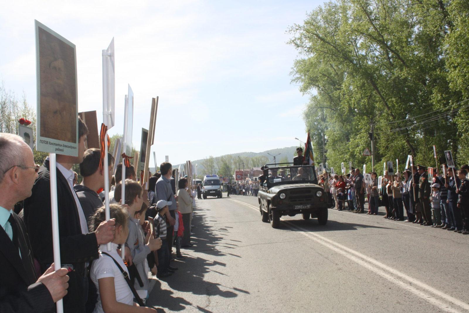 Бессмертный полк встречает Знамя Победы.