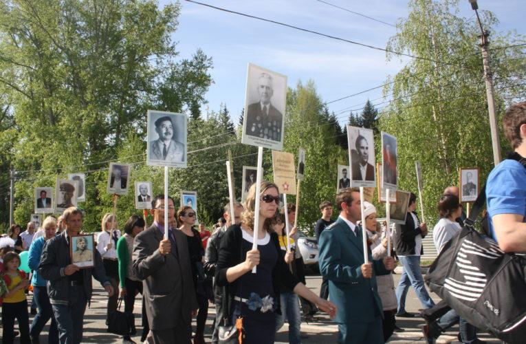 Бессмертный полк в Горно-Алтайске