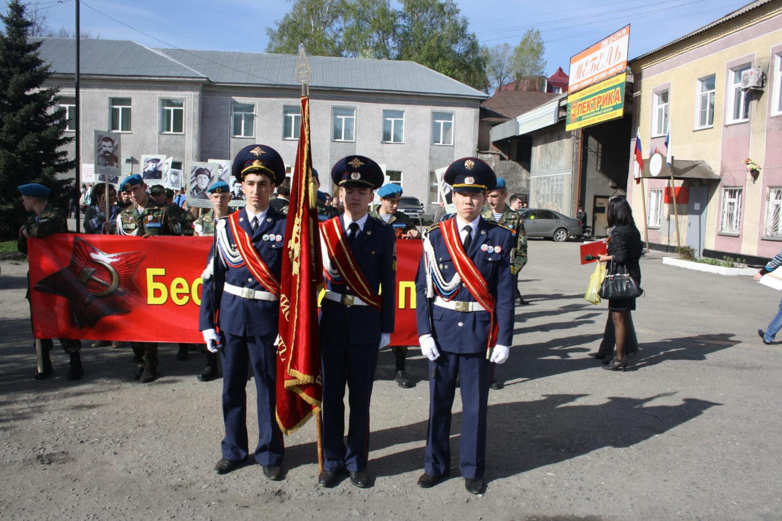 Построение колонны Бессмертного полка.