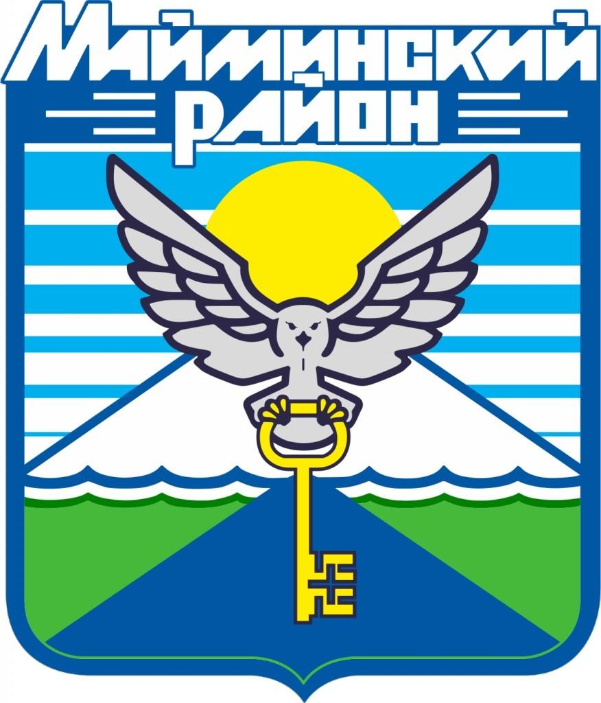 Майминский район Республики Алтай. Общие сведения.