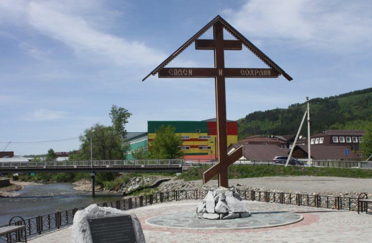 Поклонный крест в Горно-Алтайске