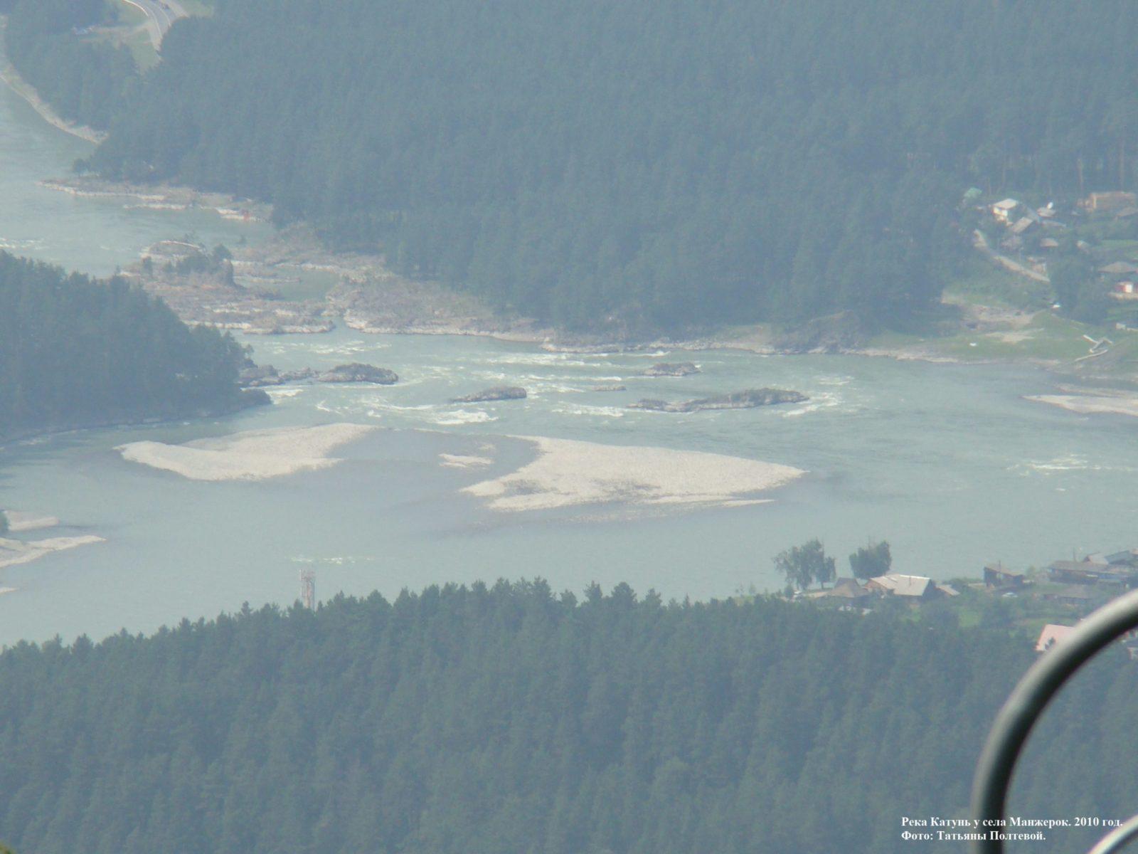 Река Катунь у села Манжерок. 2010 год.