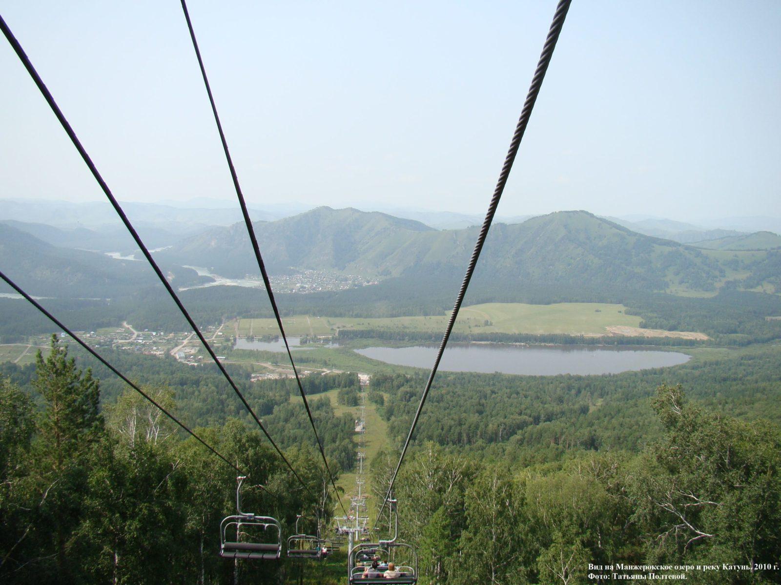 Вид на Манжерокское озеро и реку Катунь. 2010 г.
