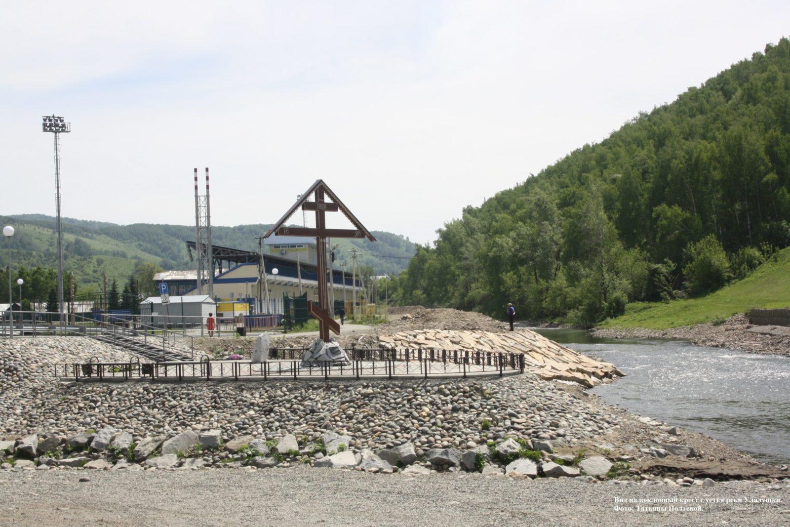 г. Горно-Алтайск. Вид на поклонный крест с устья реки Улалушки.