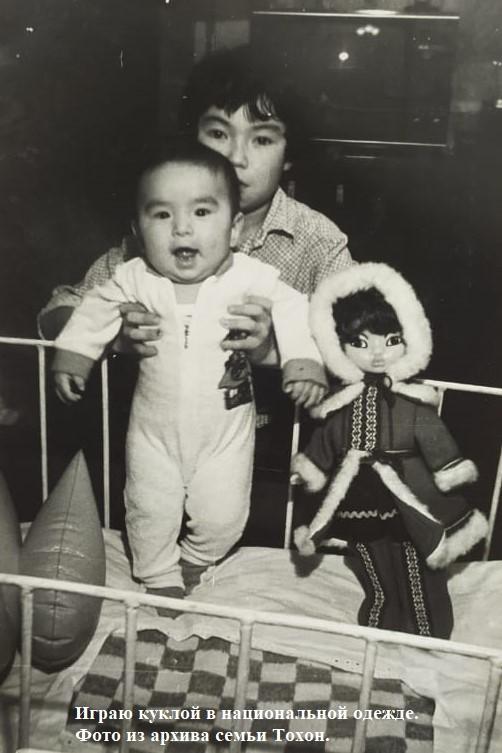 Играю куклой в национальной одежде.