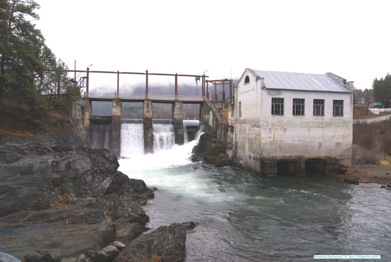 Общий вид Чемальской ГЭС.