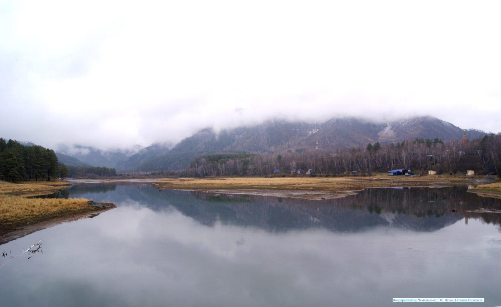 Водохранилище Чемальской ГЭС.