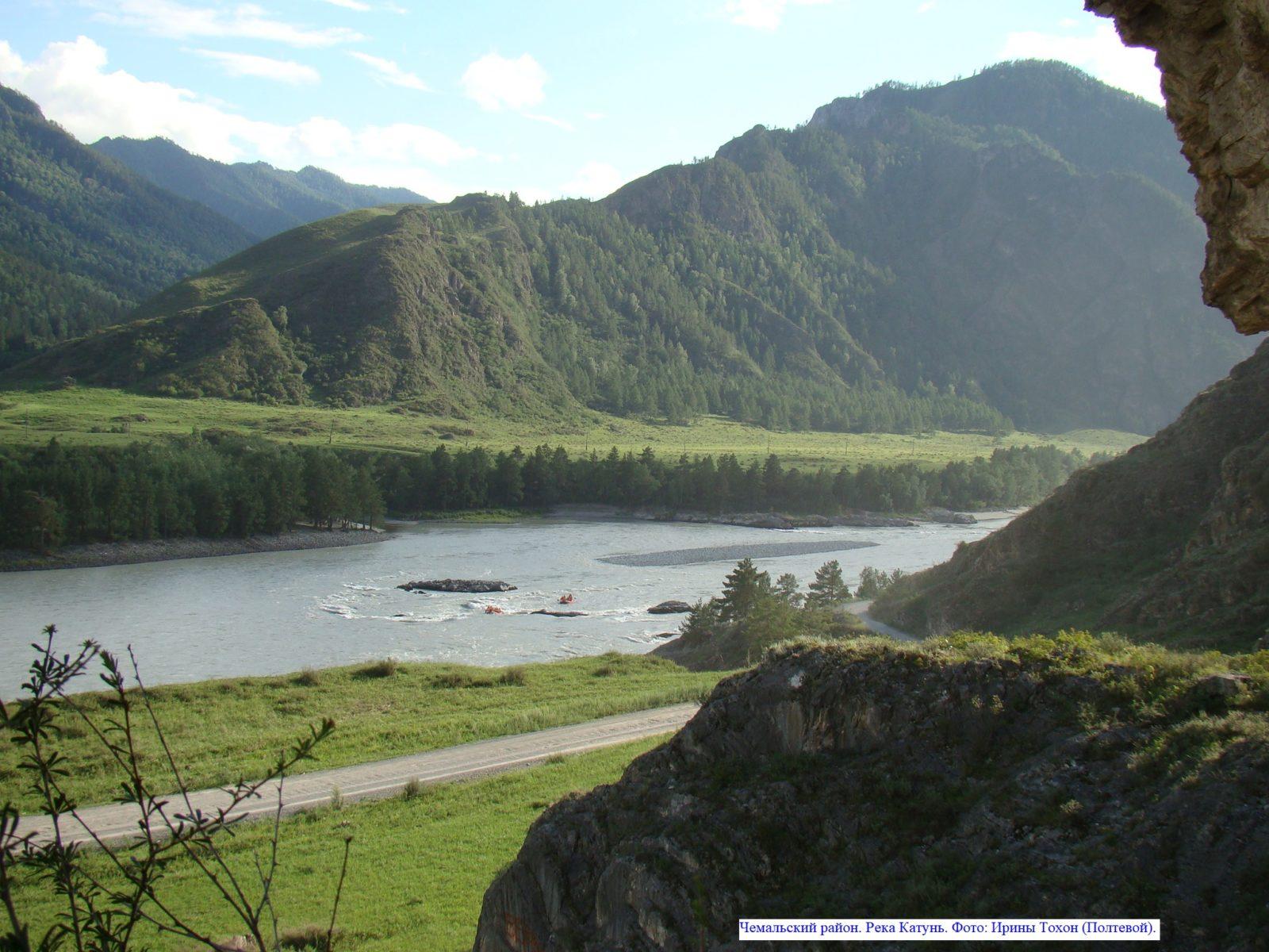Чемальский район. Река Катунь.