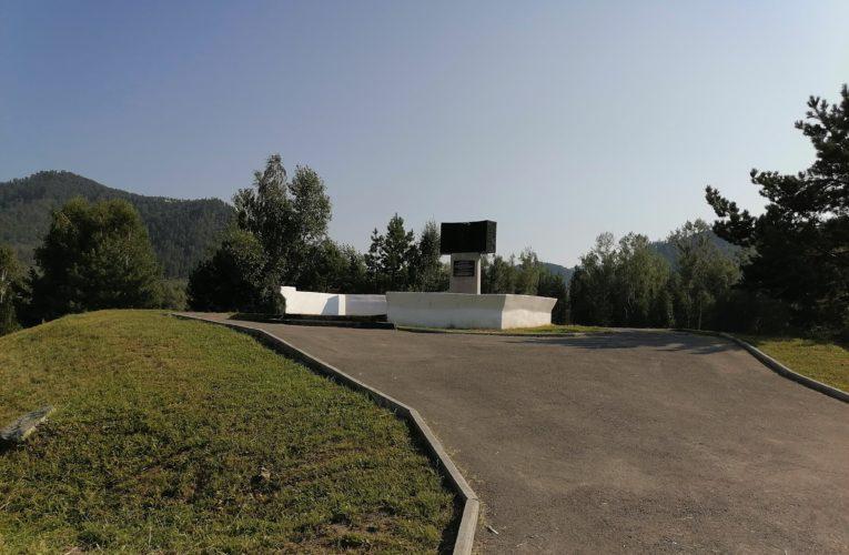 Общий вид мемориального знака В.Я. Шишкову.