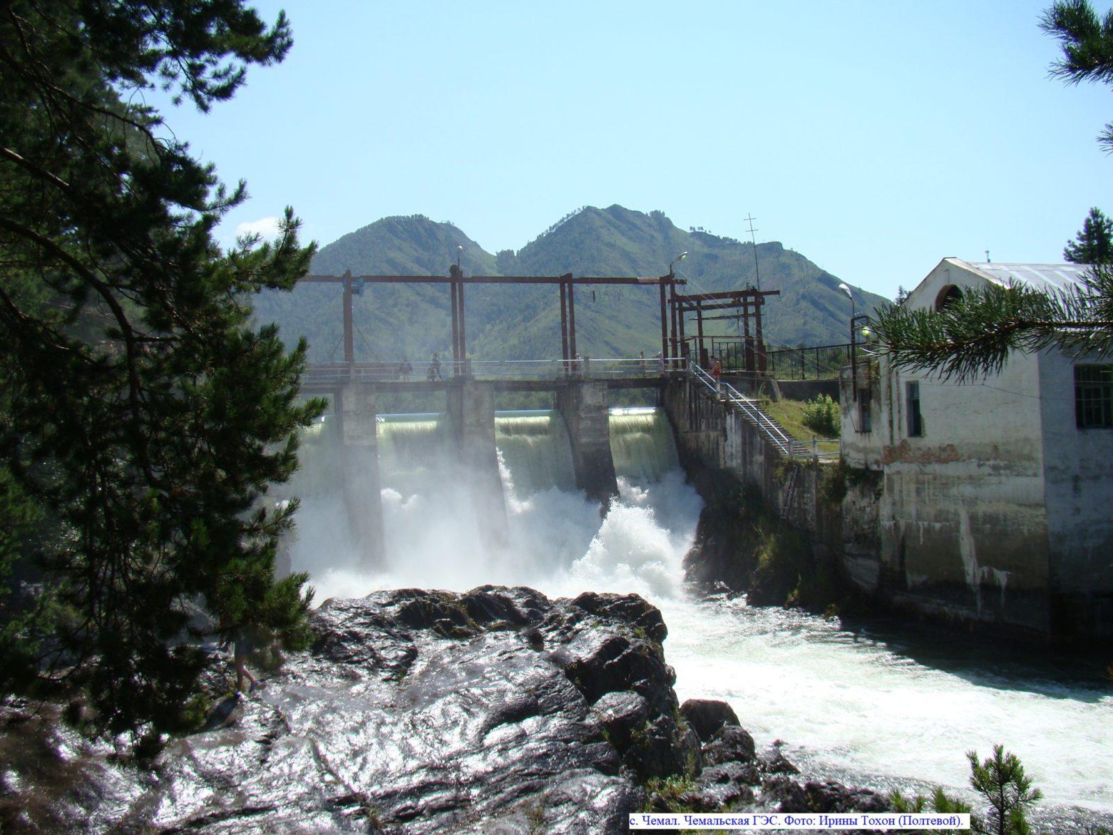 с. Чемал. Чемальская ГЭС.