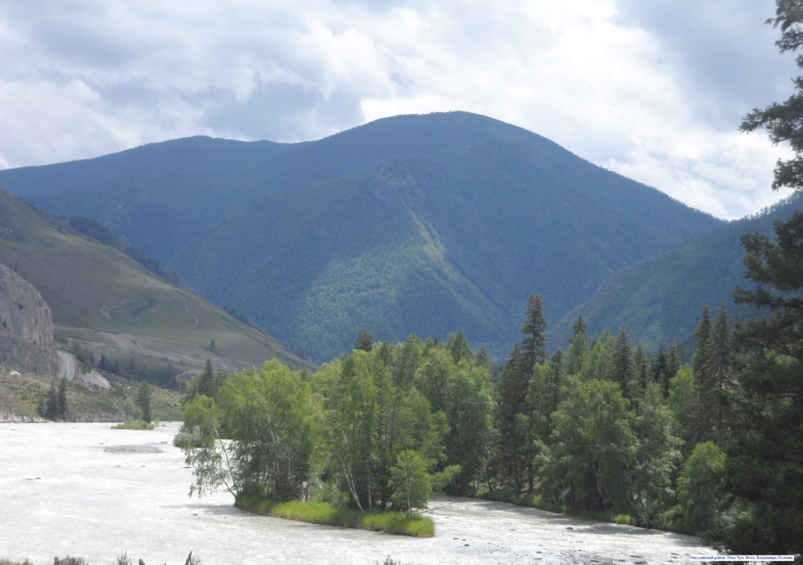 Онгудайский район. Река Чуя.