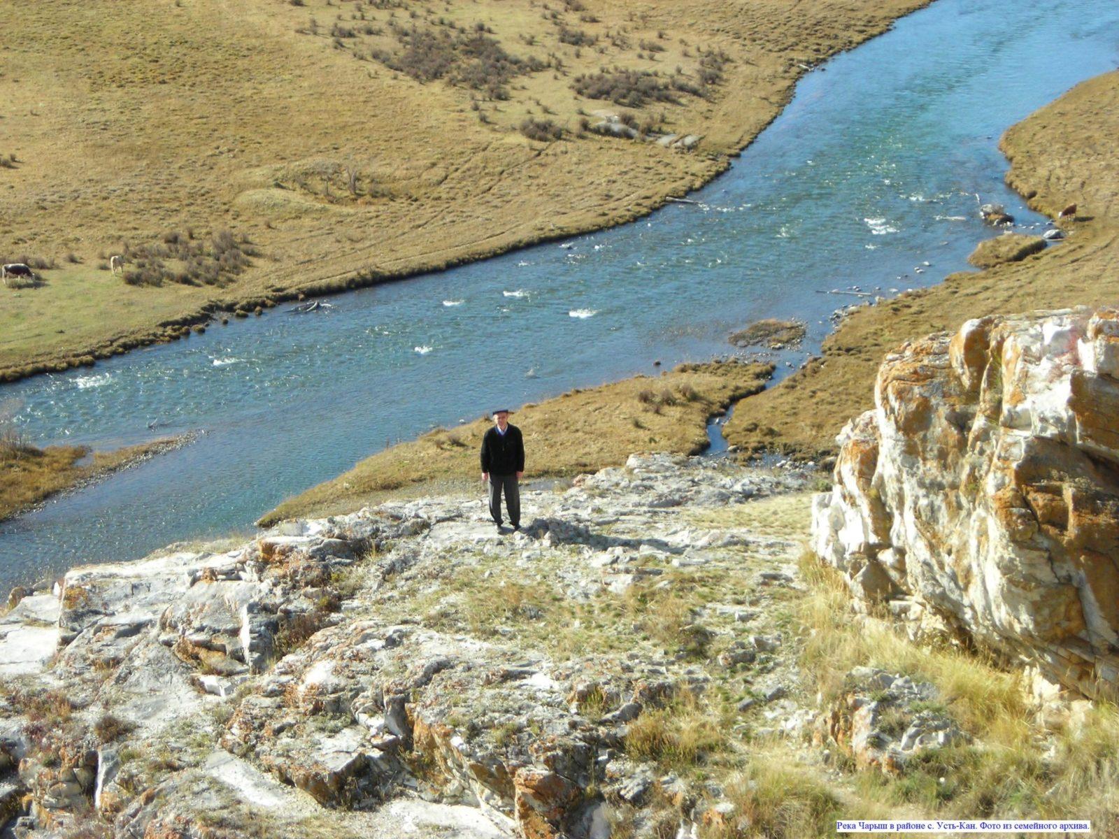 Река Чарыш в районе с. Усть-Кан.