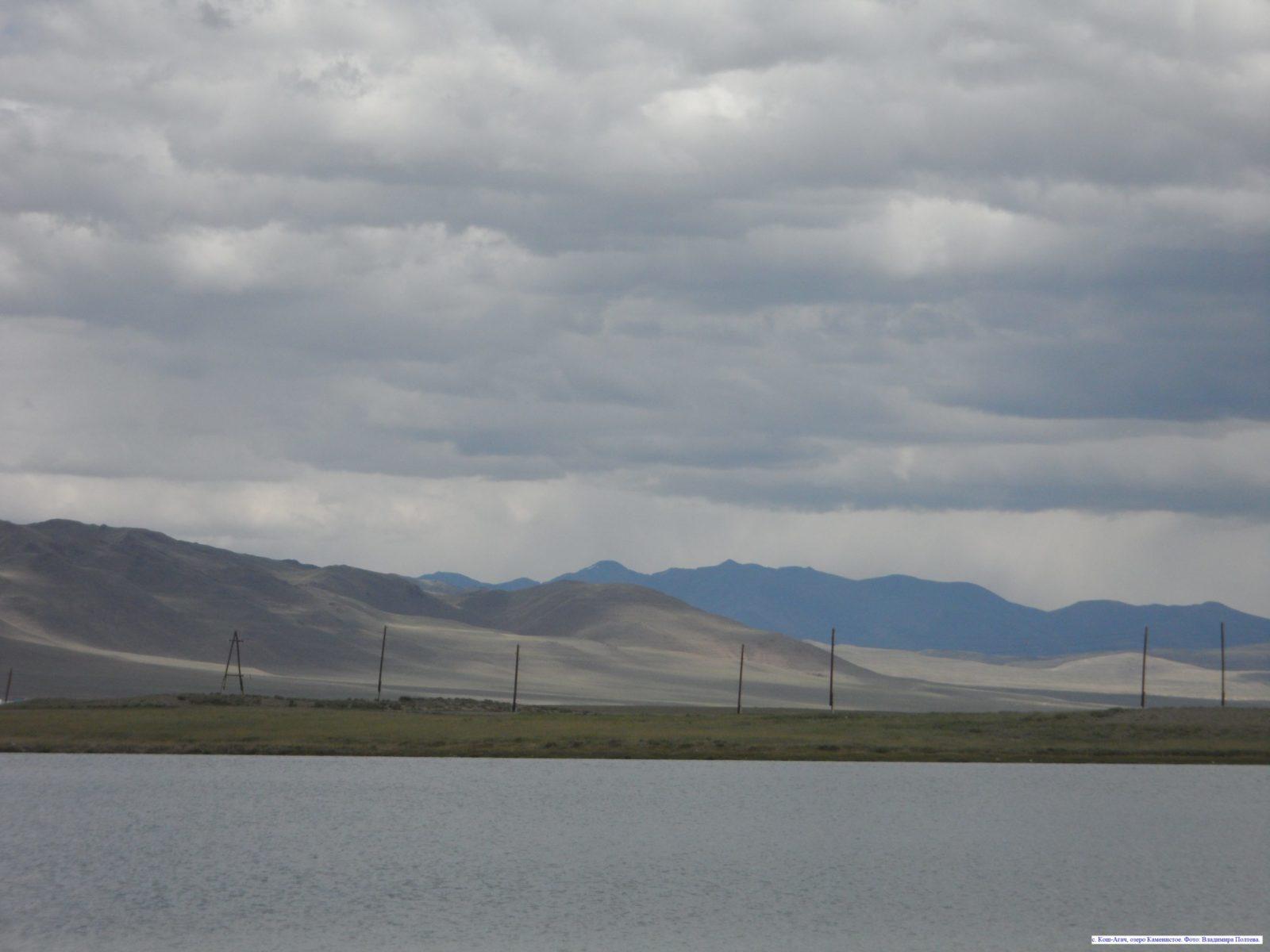 с. Кош-Агач, озеро Каменистое.
