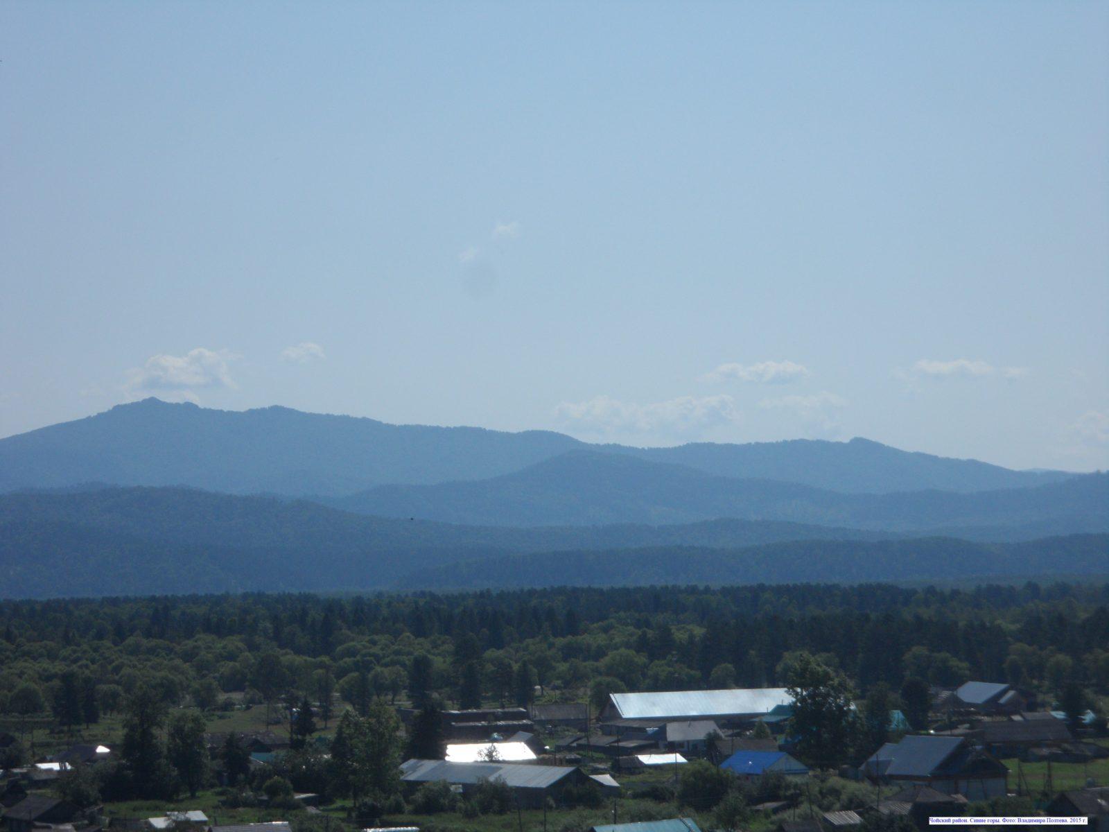 Чойский район. Синие горы.