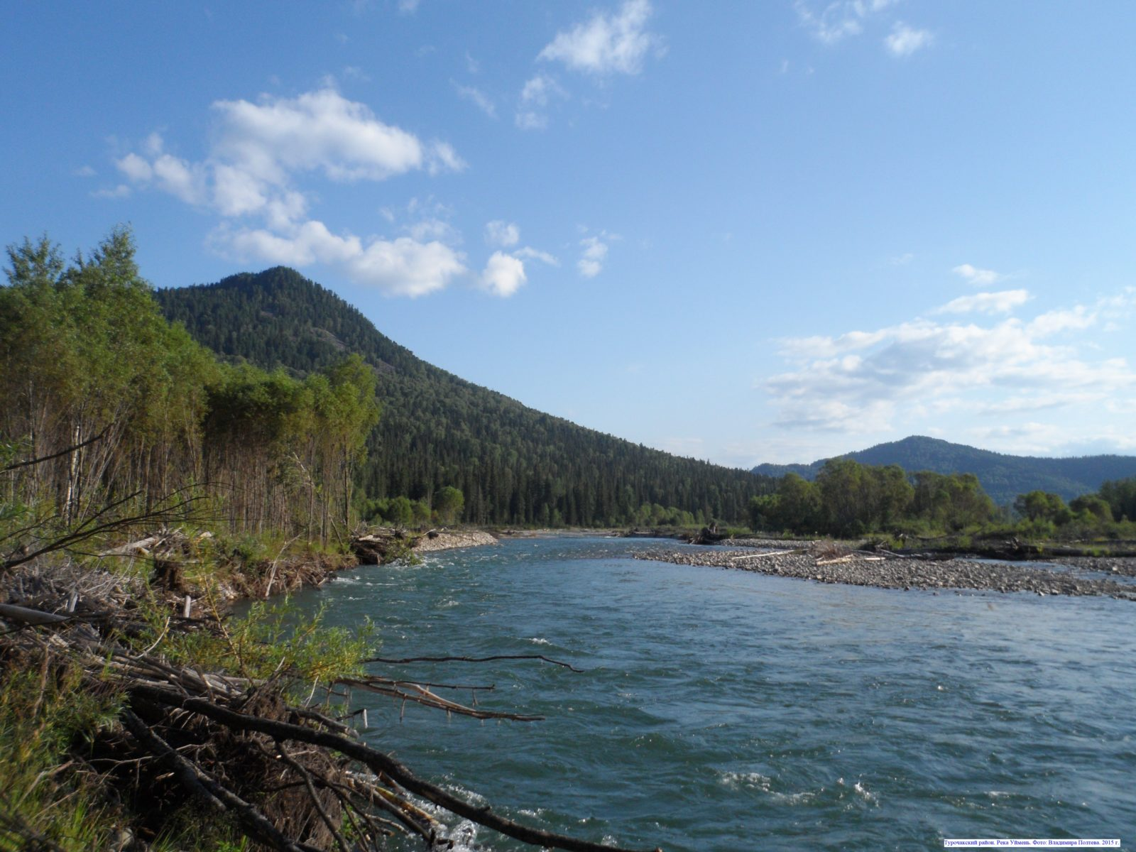 Турочакский район. Река Уймень.