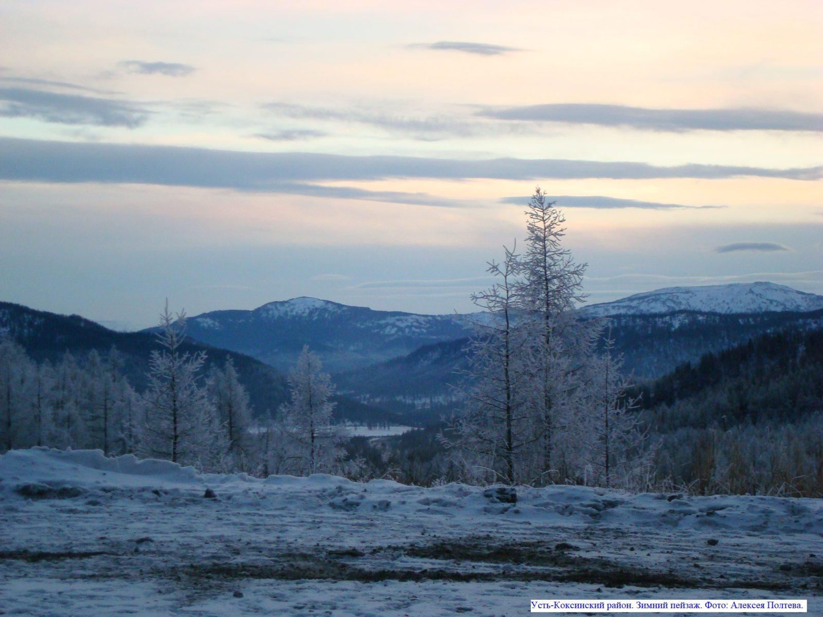 Усть-Коксинский район. Зимний пейзаж.