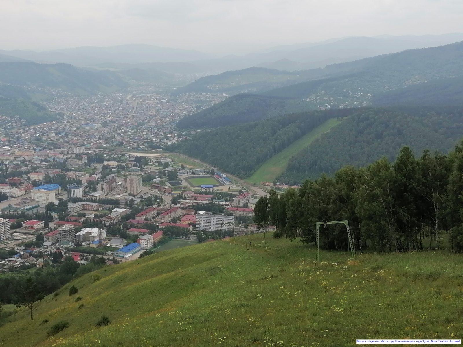 Вид на г. Горно-Алтайск и гору Комсомольская с горы Тугая.