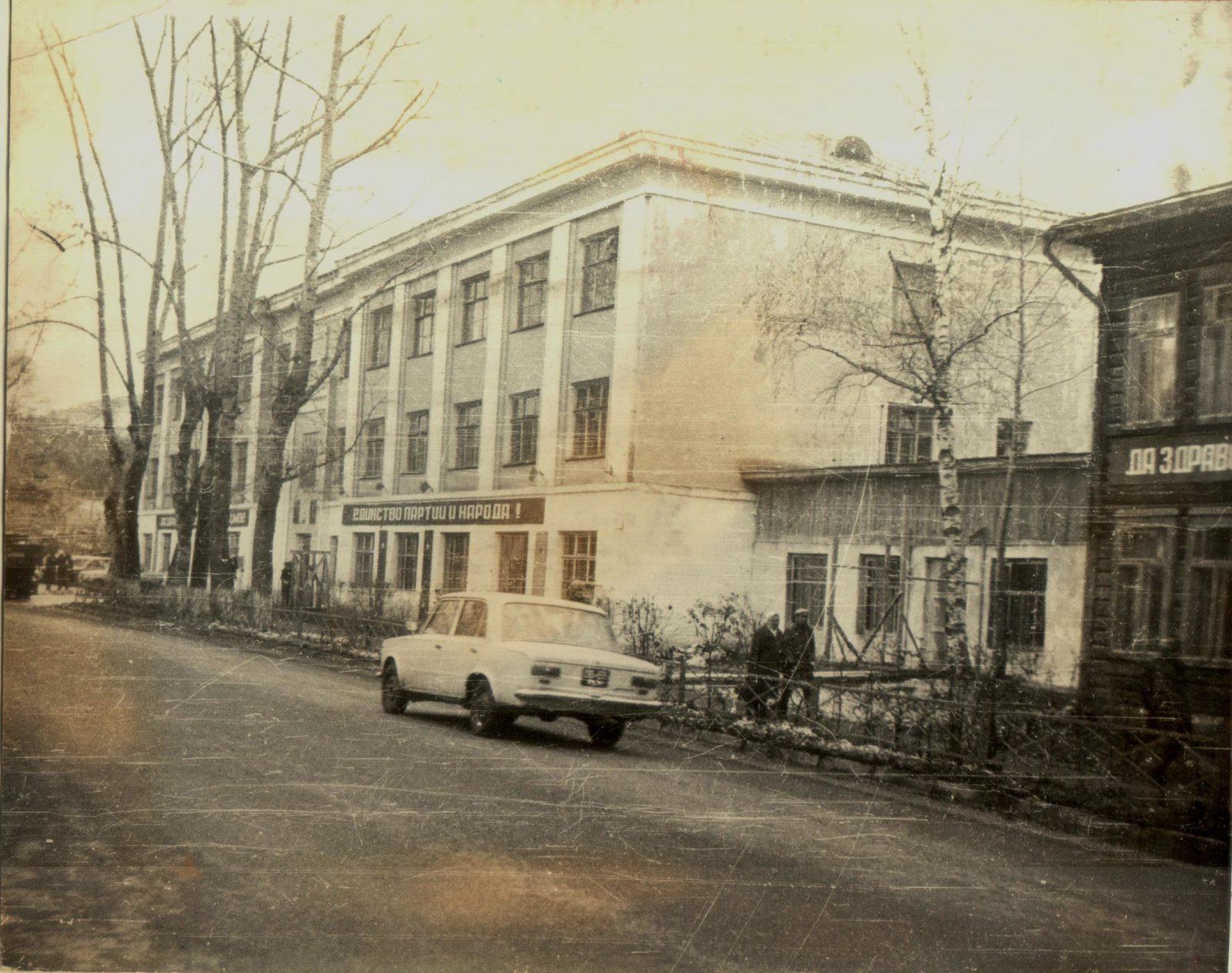 Здесь учили учителей. Горно-Алтайский государственный педагогический институт. Главный корпус. 1970-е годы.