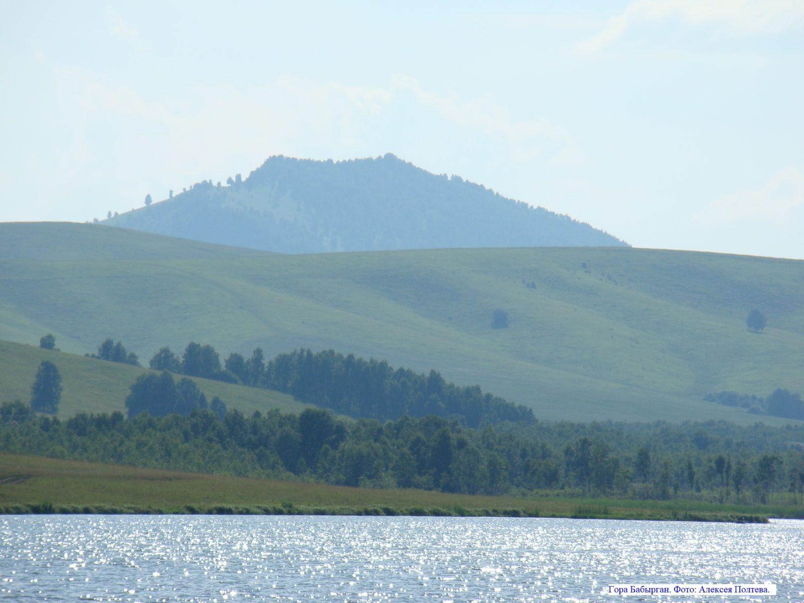 Гора Бабырган.