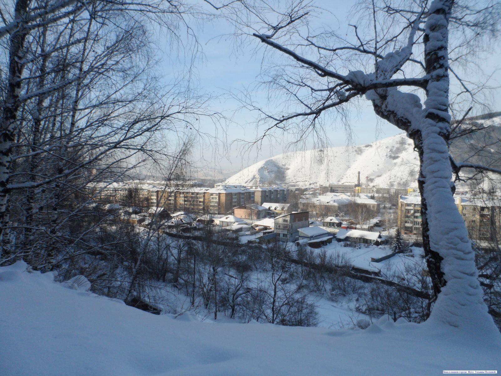 Зима в нашем городе.