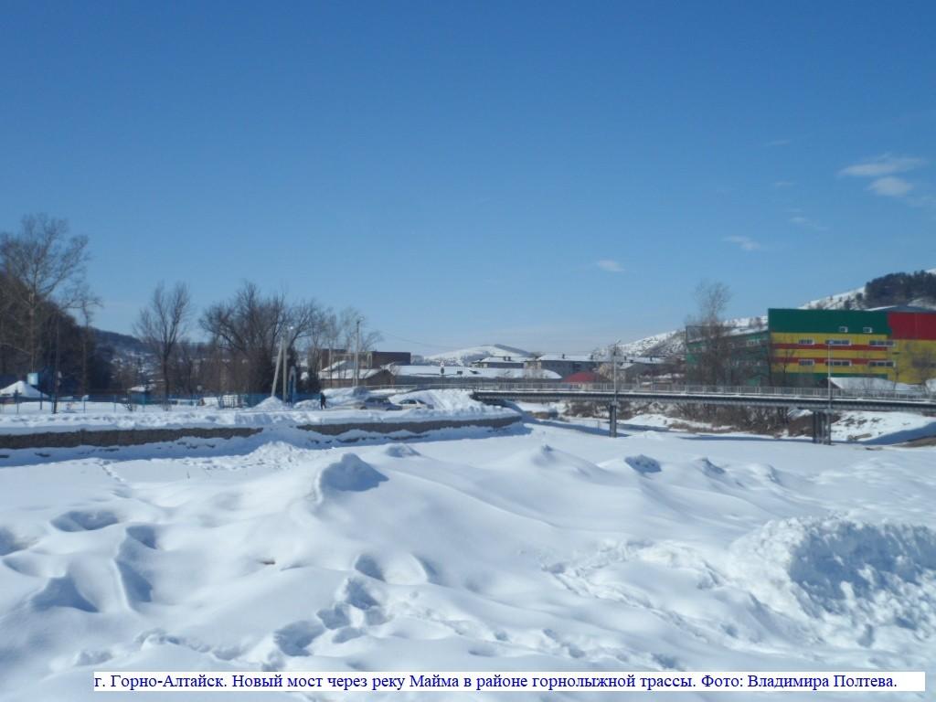 г. Горно-Алтайск. Новый мост через реку Майма в районе горнолыжной трассы.