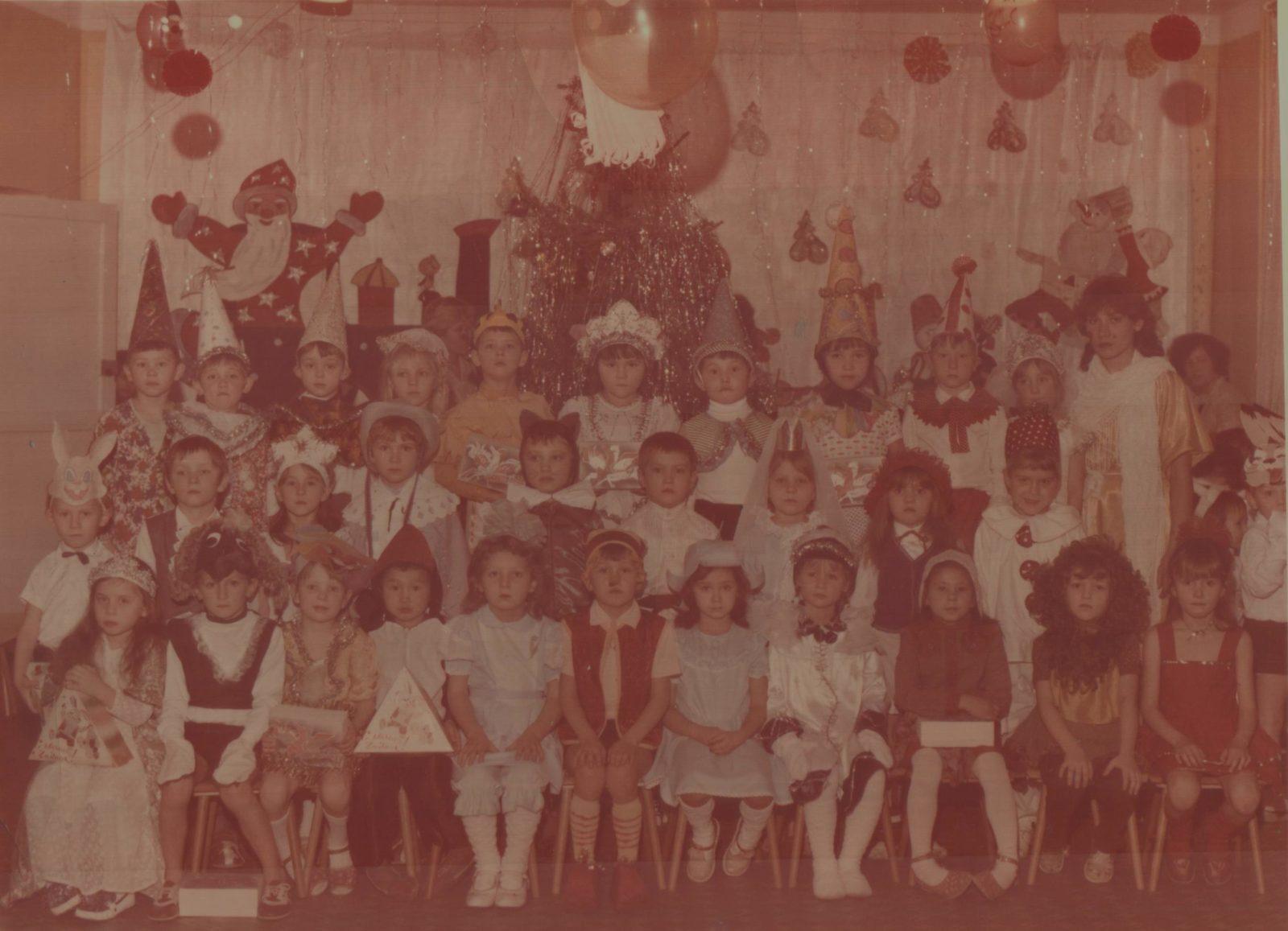 Новогодний утренник в детском саду, 1985 г.