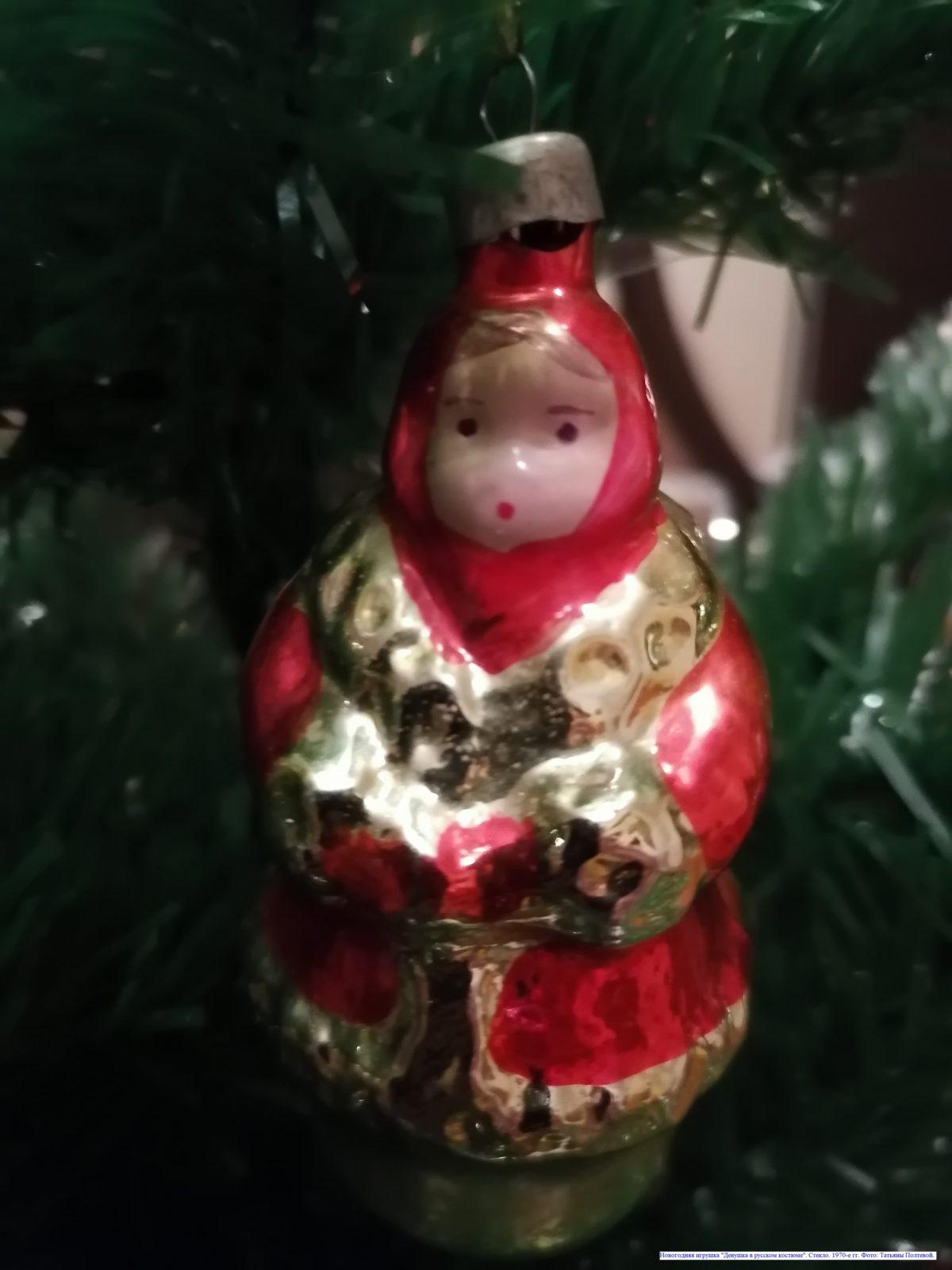 """Новогодняя игрушка """"Девушка в русском костюме"""". Стекло. 1970-е гг."""