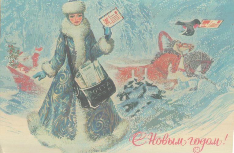 Советская новогодняя открытка: 18 фотографий