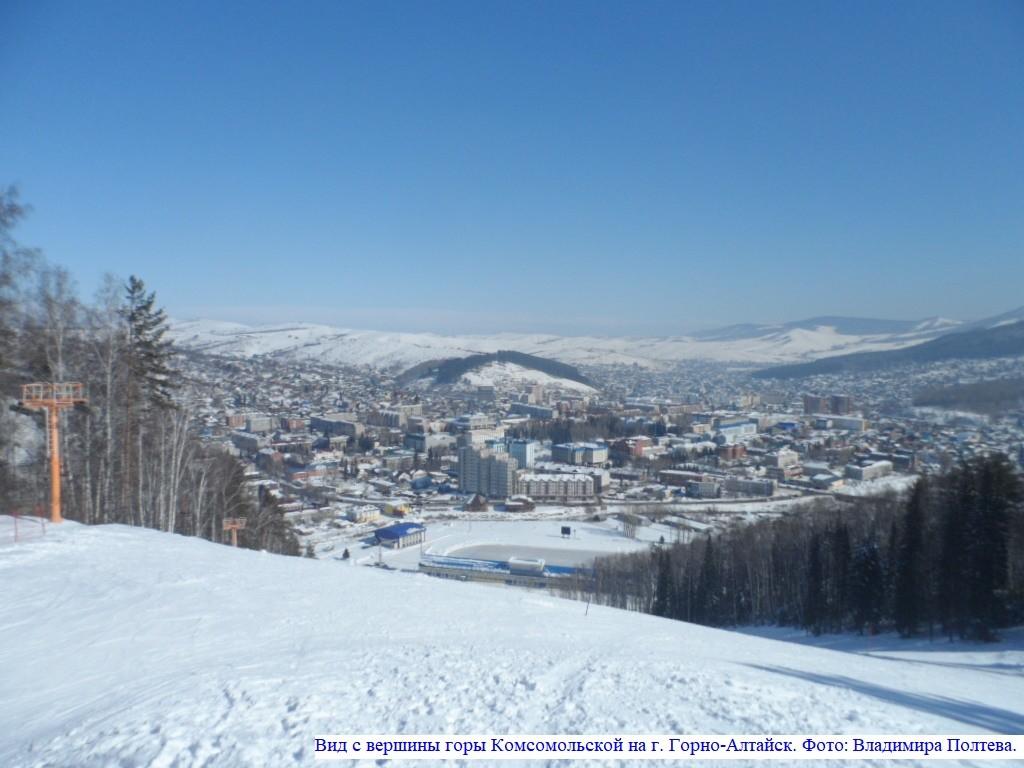 Вид с вершины горы Комсомольской на г. Горно-Алтайск.