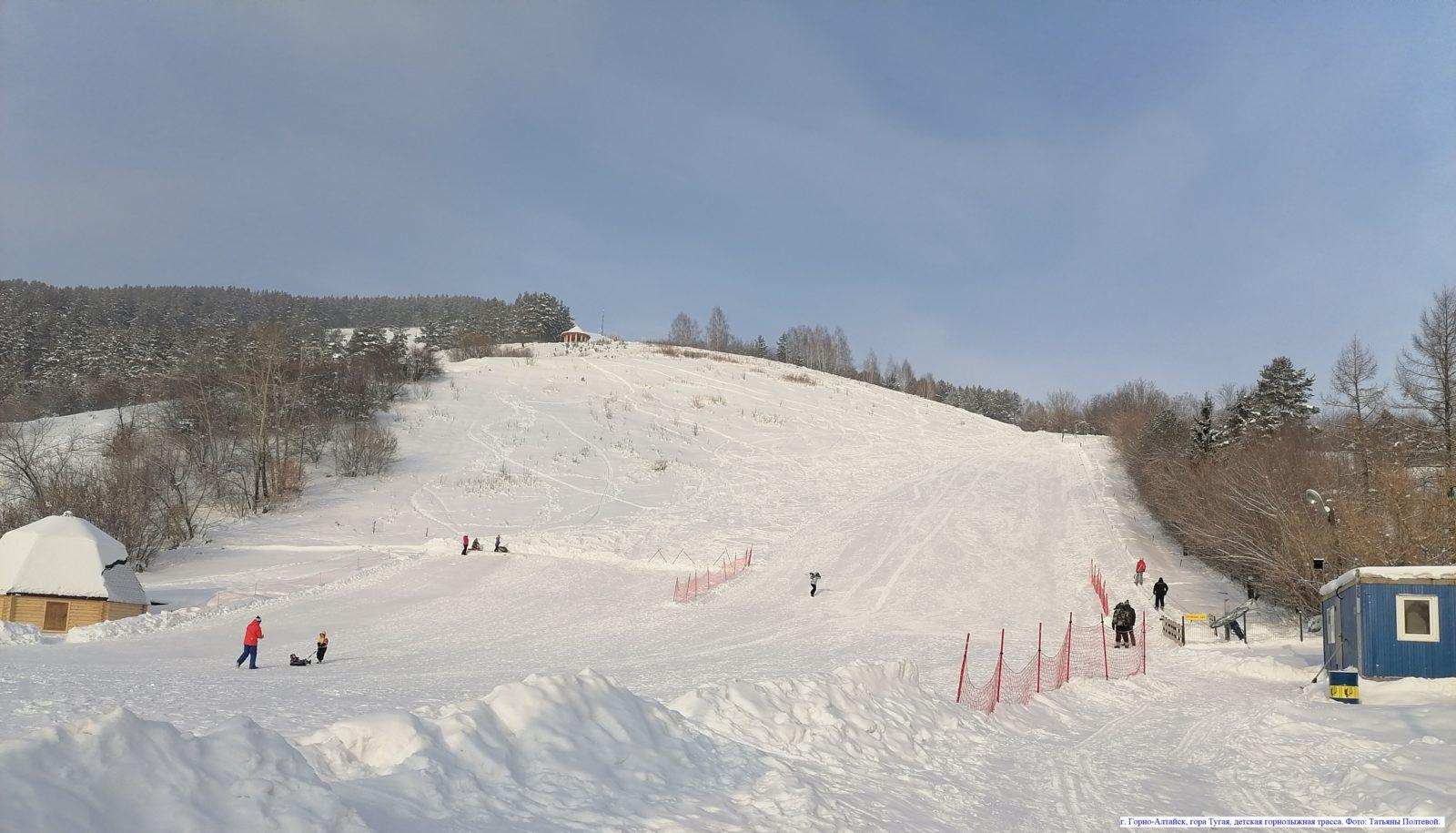 г. Горно-Алтайск, гора Тугая, детская горнолыжная трасса.