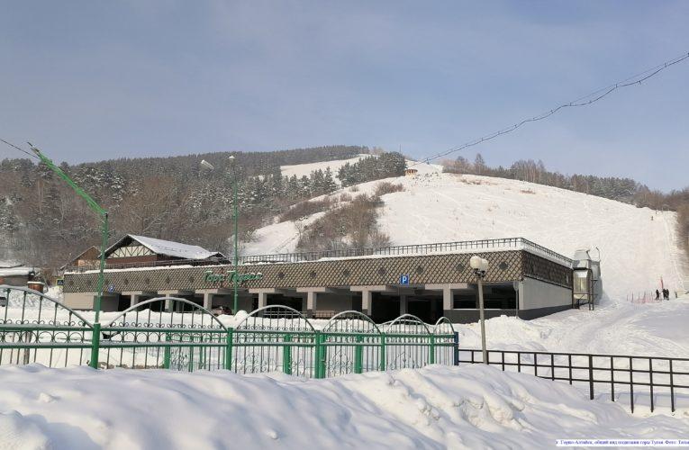 Открытие детской горнолыжной трассы на горе Тугая