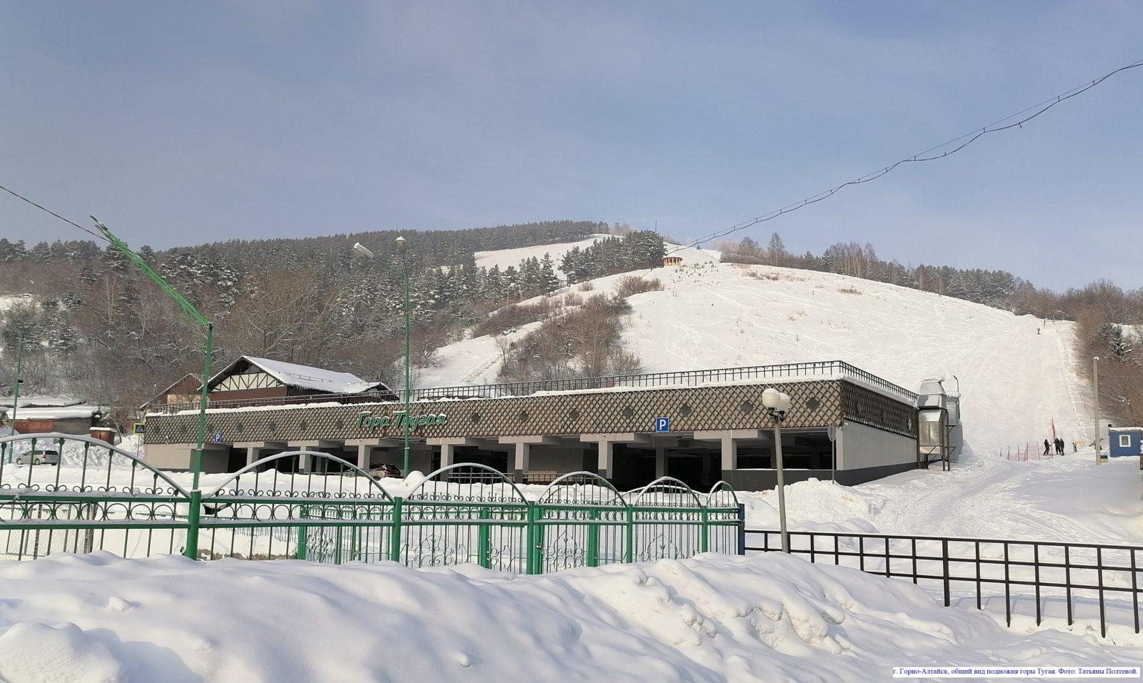 г. Горно-Алтайск, общий вид подножия горы Тугая.
