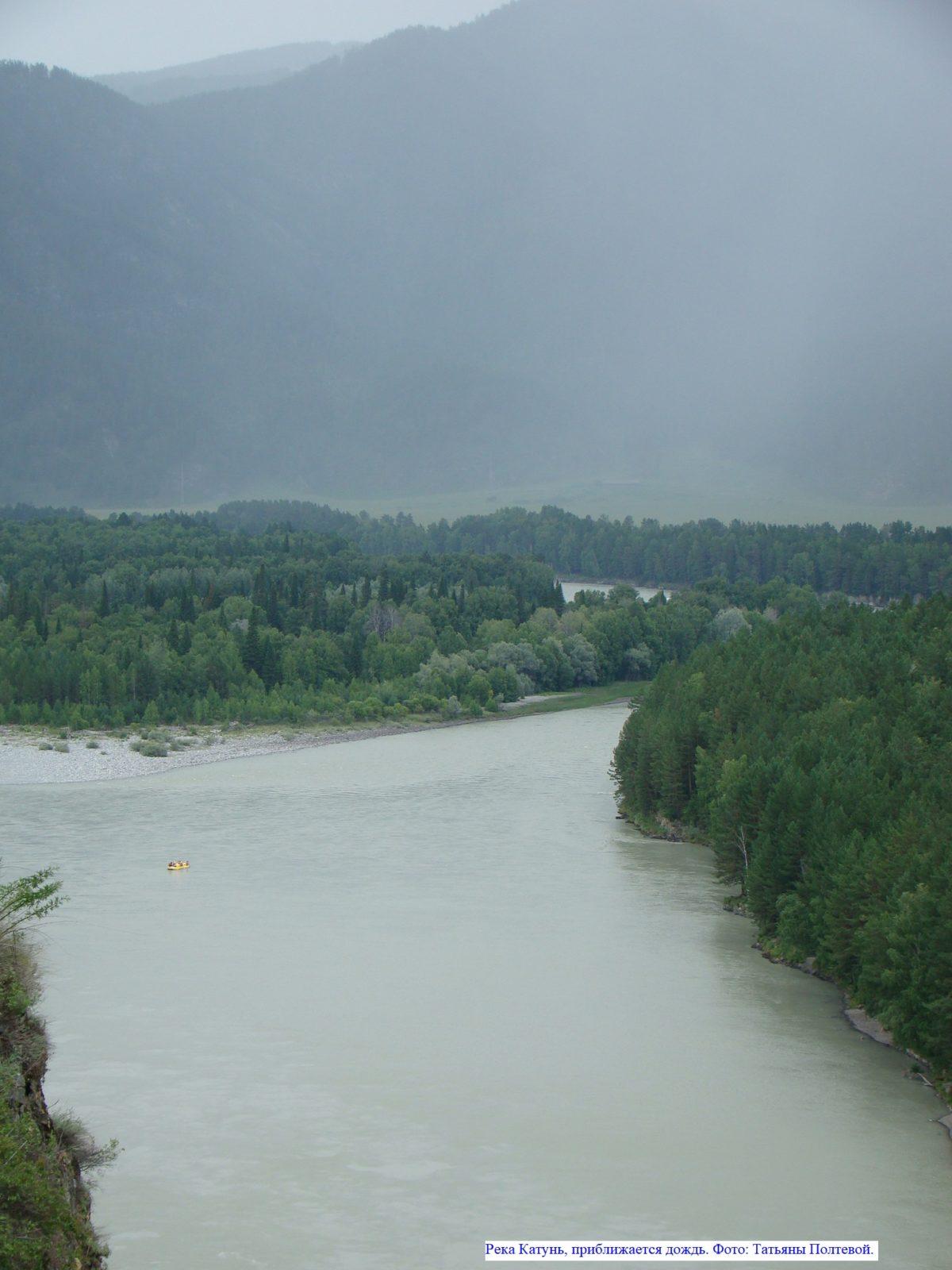 Река Катунь, приближается дождь.