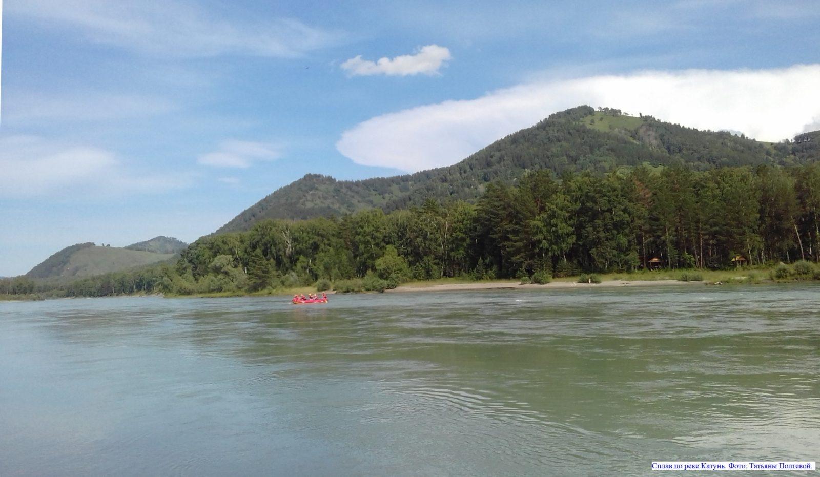 Сплав по реке Катунь.